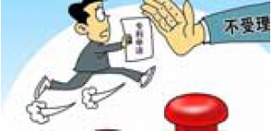 专利维权的方式有哪些?如何进行专利维权?