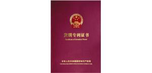 东莞专利申请的标准流程!