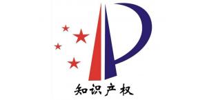 关于印发2020年《东莞市万江街道扶持产业发展奖励暂行办法(修订)》的科技补贴通知