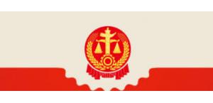 深圳市顺*研磨科技有限公司、罗*波侵害实用新型专利权纠纷二审民事判决书