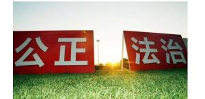 东莞外观专利维权  ----南锋专利事务所东莞分公司