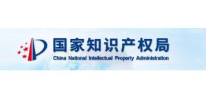 东莞申请外观设计专利的流程及材料 !