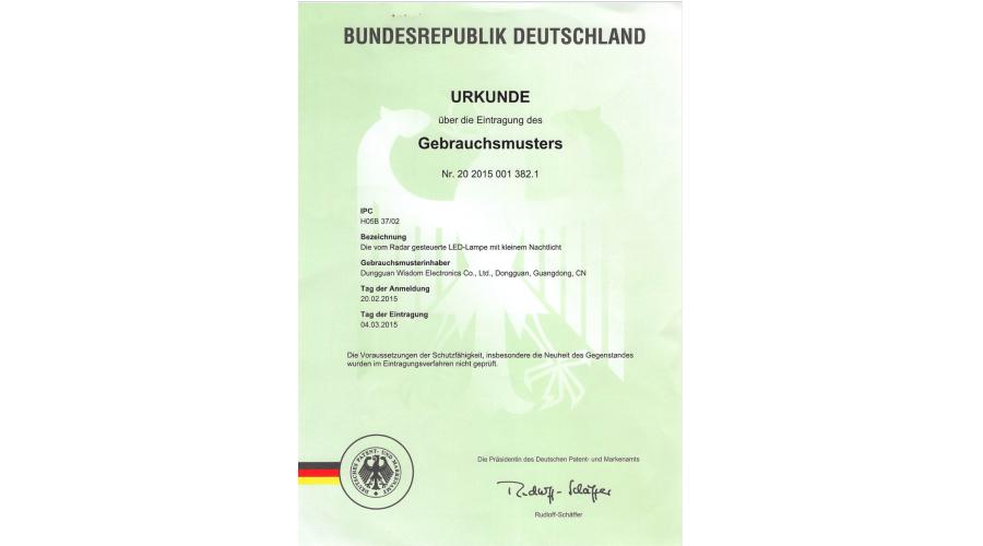 德国专利证书